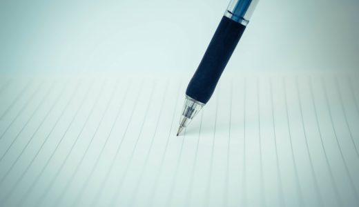 左利きでもインクがかすれないボールペンは?汚れない速乾ボールペンもおすすめ!