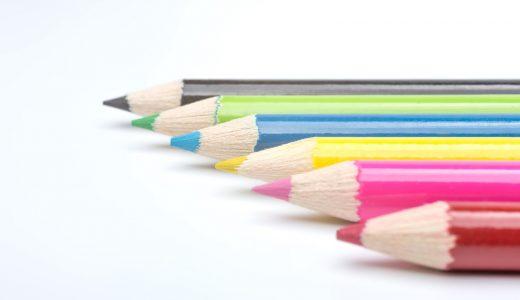 蛍光ペンのノートでの効果的な色分け方法は?勉強に使えるアイデアまとめ