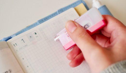 極細修正テープ「MONOnote」で細かい修正もらくらく。コンパクトで筆箱にも入れやすい