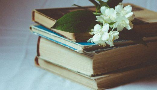 マインドフルネスの理解・実践におすすめな本4選。初心者が最初に読むべき1冊を目的別に紹介