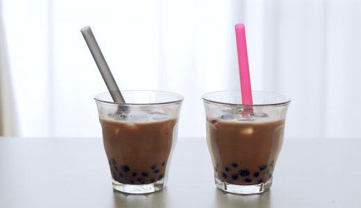 業務スーパーの冷凍タピオカドリンク(ミルクティー)が本格的。簡単調理でもちもち食感!