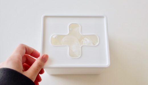 キッチン排水口ネットの収納にセリア「プルアウトボックス」を。絡まず取り出しやすくてスッキリ!