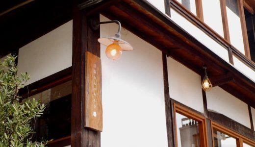 【尾道】「活版カムパネルラ」で活版印刷を初体験。レトロな雰囲気がたまらない!