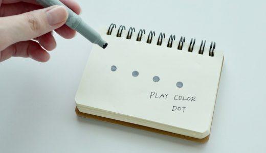 丸スタンプ芯でドットが押せるペン「プレイカラードット」で手帳・ノートを彩る。便利な活用法を紹介