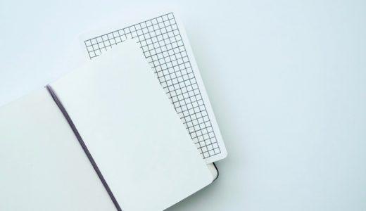 無地ノートにまっすぐ文字を書く方法。罫線入りの下敷きを自作したら確実にずれず快適!