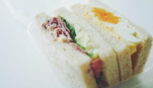 具材たっぷりで大満足。ローソン「SAND FULL(サンドフル)」は食事にもおやつにも。