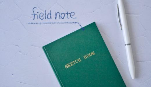 測量野帳はどんな場所でもメモできる耐久性の高いノート。特徴や使い方をレビュー