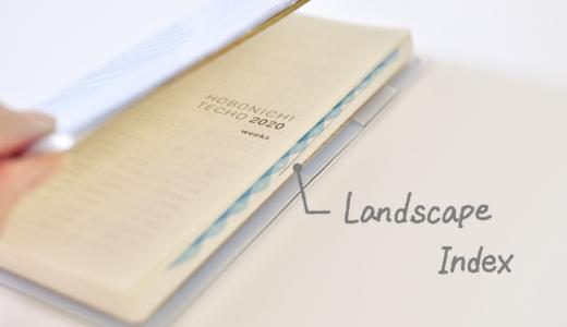 手帳を美しく機能的にカスタム。「ランドスケープインデックス」がシンプルながら使いやすい!